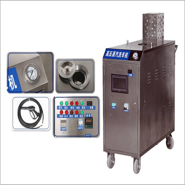 移动蒸汽洗车机设备 一个月挣多少钱