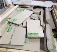汕头塑胶回收,pei工程塑料回收今日报价是否涨