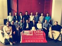 西北工业大学MBA在职工商管理硕士校友会分布
