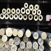 QSN7-0.2高耐磨锡青铜管,耐磨锡青铜套