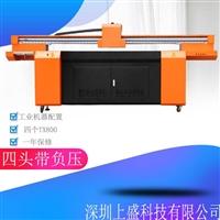 理光uv打印机uv平面打印机  uv平板打印机价格