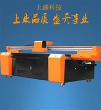 理光uv打印机uv*平板打印机  uv平板打印机厂家
