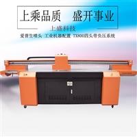 理光uv打印机uv平板打印机喷头  uv平板打印机厂家