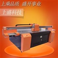 理光uv打印机uv*平板打印机  uv平板打印机价格