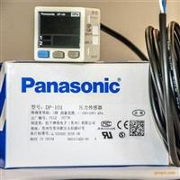 上海西门子触摸屏回收 回收西门子200plc模拟量