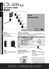 北京西门子触摸屏回收公司 常年高价西门子plc模块回收