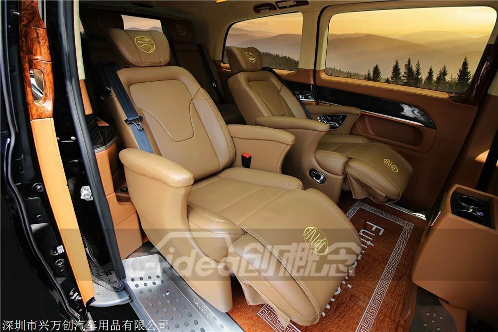 东莞奔驰V级商务车座椅定制改装 改装航空座椅带腿拖。这些需求包括很多方面,空间、动力、操控等等,但真正能够让车主爱上这台车的,一定是因为它的座椅,一定是因为它的舒适性。奔驰V260改装备注:高顶、天窗、内顶包皮、ABCD柱包皮、门板包皮(部分包超纤)、车身同色、全车软包、桃木装饰、仪表台包皮、方向盘包皮、豪华内饰灯光及氛围灯光、豪华真皮主副驾驶座椅、进口真皮座椅按摩/通风/加热/脚托/旋转底盘座椅、手动窗帘、柚木地板、四门踏板、冰箱、原车音响、折叠吸顶电视、可拆装小桌板、220V排插、车载空气净化器。GC