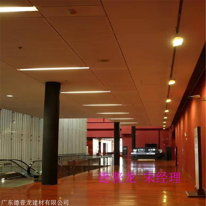 中海天钻门头铝单板设计 背景墙穿孔铝单板厂家批发