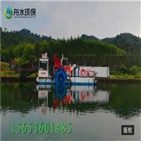 割草船型号 河道保洁船价格 水草打捞粉碎船厂家