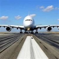 徐州機場到重慶空運托運航空貨運