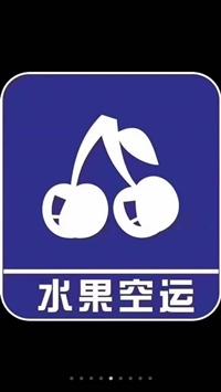 徐州機場到深圳空運托運航空貨運