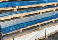进口7001-T6铝板厂家批发