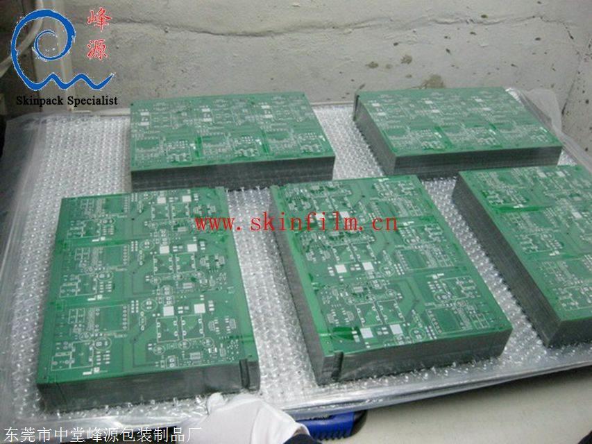 6125SA真空PE膜 电路板包装PE膜 PE真空膜