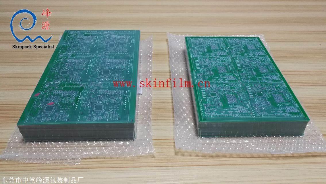 生产PCB线路板包装膜 电路板真空包装膜厂家热卖