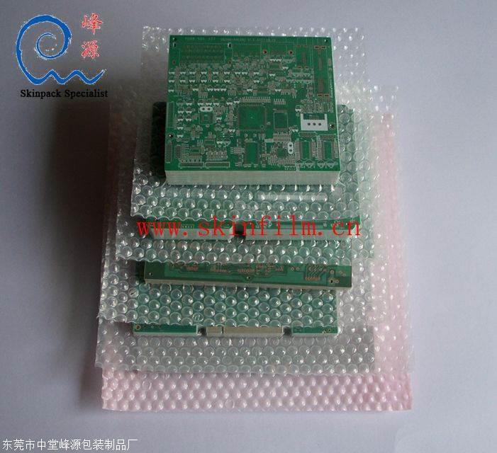 电路板真空贴体包装机,电路板贴体包装机,贴体包装机