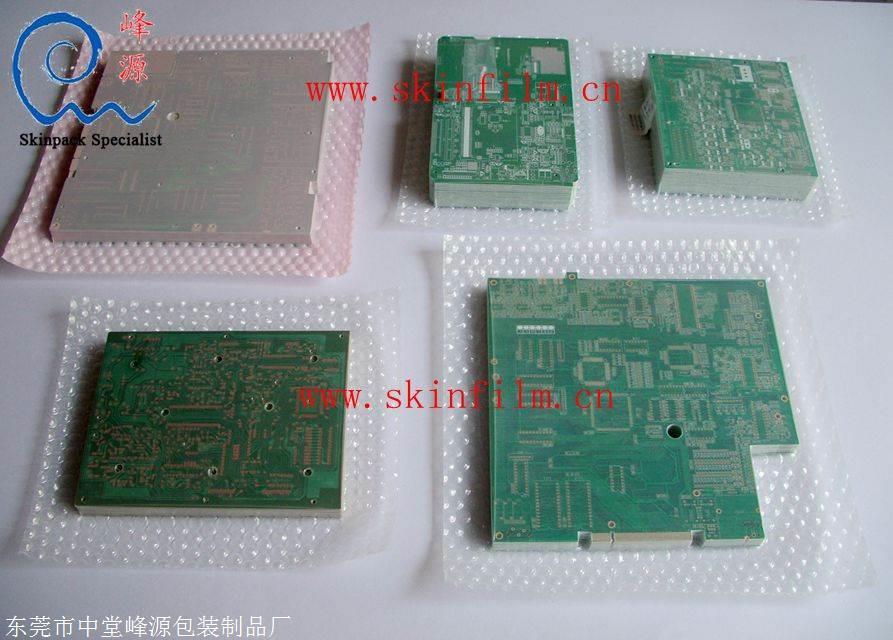 正品PCB线路板包装膜 电路板真空包装膜尽在峰源