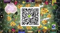 海王2电玩城下载送分游戏平台搭建