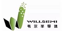 富利佳电子-WILLSEMI代理商 上海韦尔半导体ESD保护器件优势代理