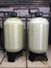 软化水  软化水厂家 盛京绿特软化水设备直销