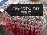 PTC电热管半导体加热器大全厂家