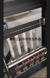 供应PTC电热管电锅炉加热器大全