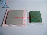供应峰源牌电路板贴体包装机