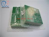 知名线路板真空贴体包装膜 线路板真空膜 线路板包装真空膜有哪