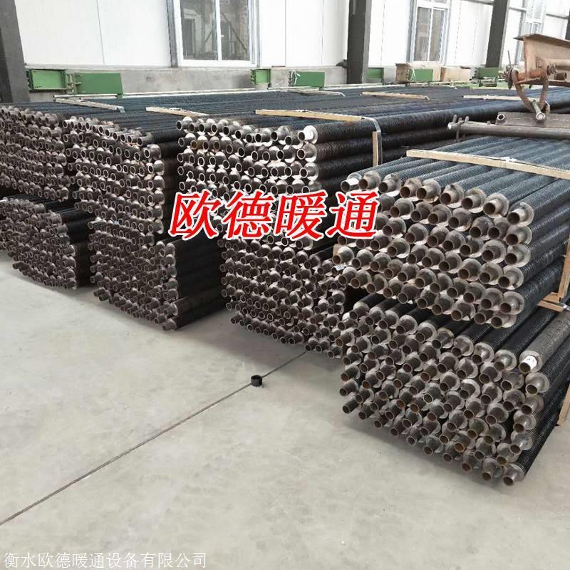 欧德 翅片管 高频焊翅片管 厂家