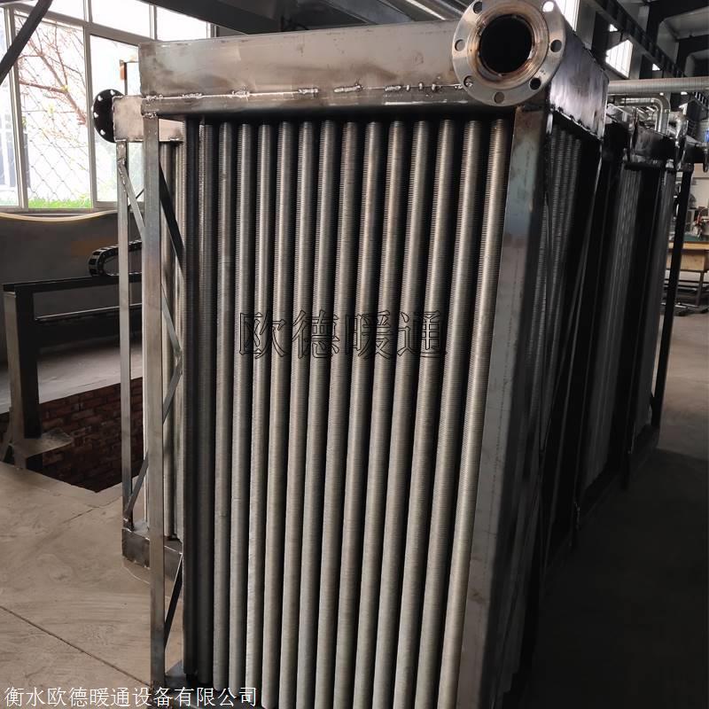 蒸汽换热器 工业蒸汽翅片管散热器