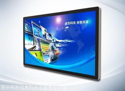 西安利东科技广告机  液晶显示高端品牌 质量信得过厂家