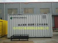 沧州集装箱生产厂家 定制全新设备集装箱