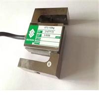 KELN/科霖STC散料稱重傳感器 壓力稱重傳感器