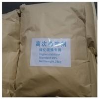 高次團粒噴播綠化專用團粒劑 穩定劑 現貨供應