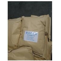 高次團粒穩定劑 邊播綠化環境修復劑 現貨供應