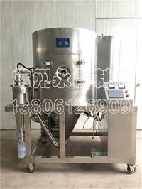 中药粉专用干燥机  中药提取物干燥机