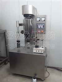 WPG-1500实验室专?#38376;?#38654;干燥机(小型喷雾干燥机)