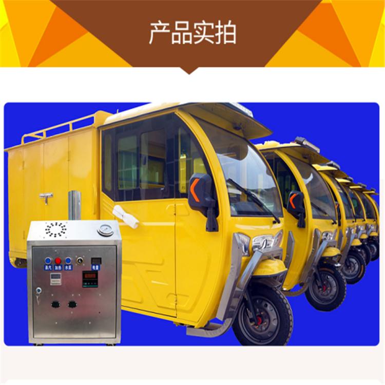 移动蒸汽洗车机设备 压力大小可调节