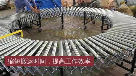 自动伸缩输送机厂家 上海效达 滚筒伸缩输送线 品质保证售后无忧
