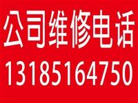 义乌市专业空调维修加氟 空调清洗移机