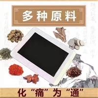 山东朱氏堂膏药厂家合作流程