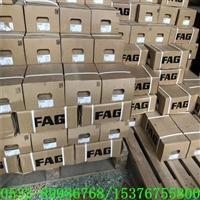 新聞臺州SKF軸承港口機械軸承
