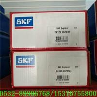 新聞黃山SKF軸承全系列軸承