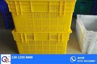 汕尾廣東塑料膠箱批發,汕尾塑料周轉箱