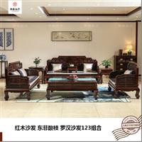红木沙发-红木沙发价格及图片-红木家具价格表