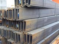 德宏槽钢销售, 德宏槽钢哪里便宜