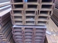 德宏槽钢加工定做, 德宏槽钢批发市场