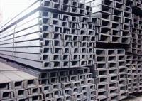 保山槽钢厂家, 保山槽钢一级代理商