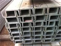 云南槽钢采购, 云南槽钢价格表