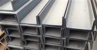 昆明槽钢市场, 昆明槽钢一级经销商