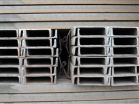丽江槽钢拿货, 丽江槽钢批发市场